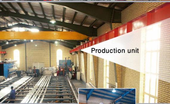 iran aluminum Production unit